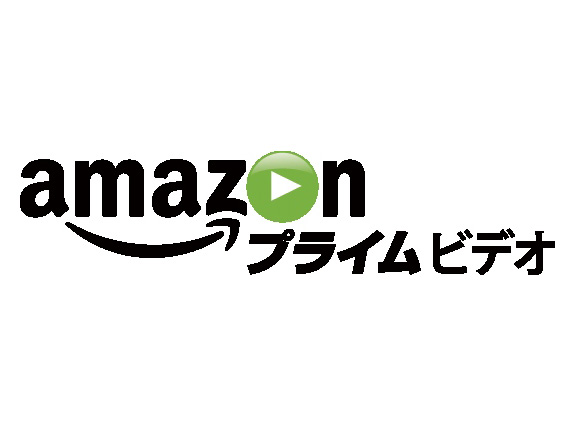「アマゾンプライム ビデオ」の画像検索結果