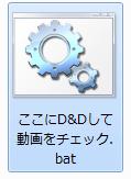 【ここに動画をD&D】