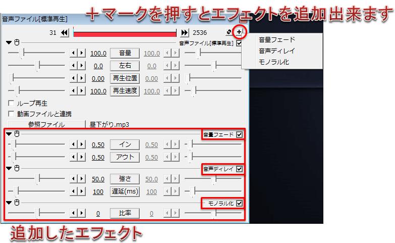 +マーク_エフェクト