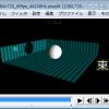 【AviUtl】シャドー(カメラ制御)を使って影を付ける方法