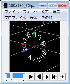 円形配置_反対
