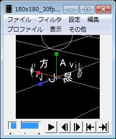 円形配置_反対1