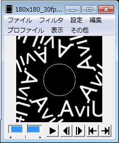 円形配置_テキスト2