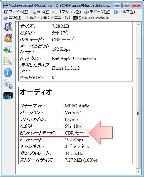変換後_cbr
