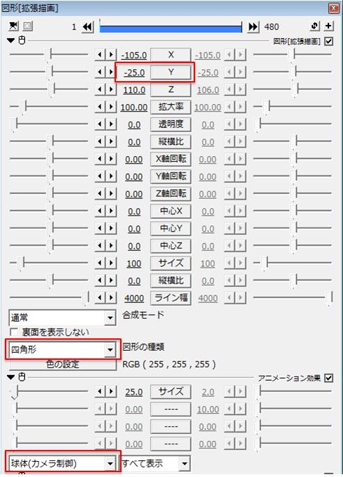 球_アニメーション - コピー
