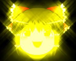 s-グロー_光色の設定_黄色
