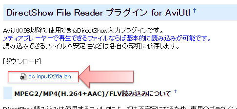 directshow file reader 導入