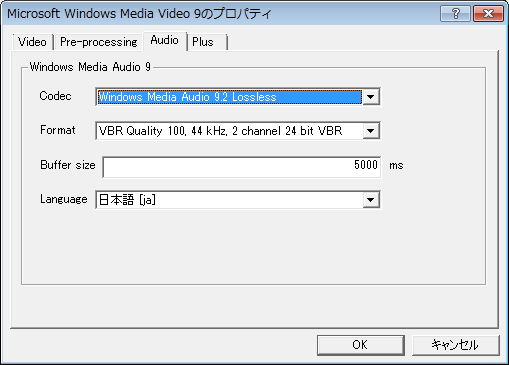 audio_wmv
