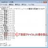 【AviUtl】拡張編集で.gifファイルが読み込めない時の対処法【画像】