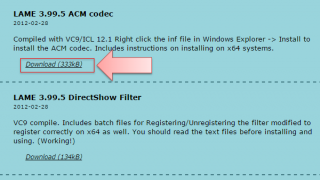 MP3コーデック(LameACM)をパソコンにインストールする方法【Windows】