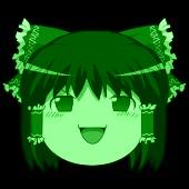 単色化_緑