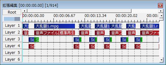 シーン機能_カット