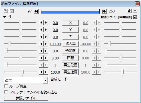 動画オブジェクト_設定ダイアログ