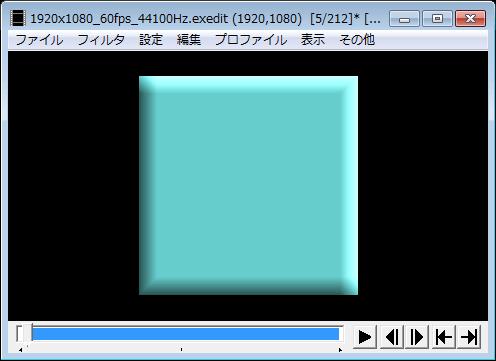 図形_四角形_凸エッジ追加