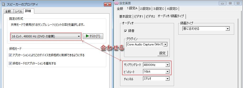 Core Audio Capture(Win7)