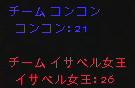 YUY2_ぼけ