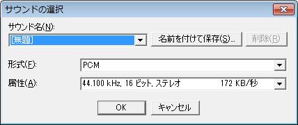 オーディオ圧縮画面