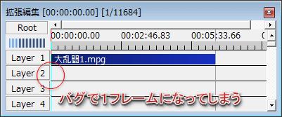 バグ_動画ファイルと連携