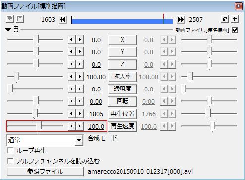 設定ダイアログ_動画_再生速度