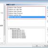 MPC-HC/BEからffdshowを使用する設定方法