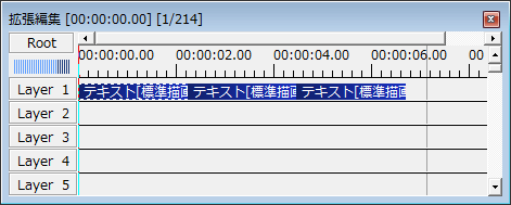 2015-10-30_11h33_10