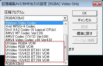 UT video_設定画面