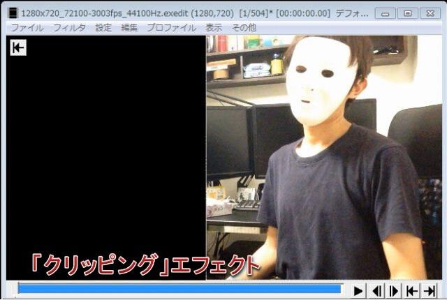 s-クリッピング_分身動画