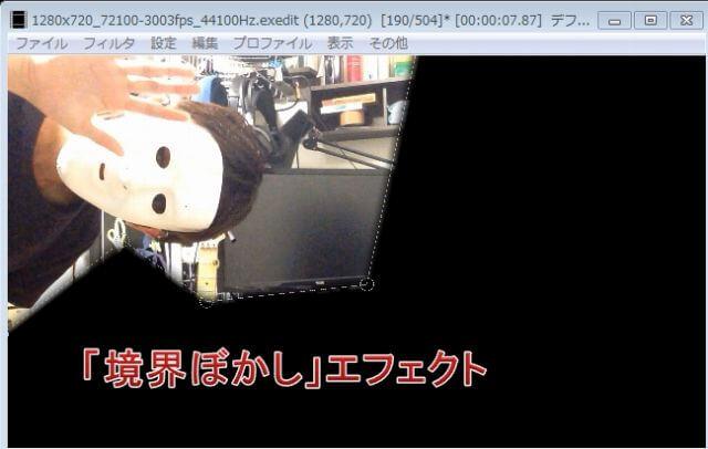 s-境界ぼかしエフェクト_分身動画