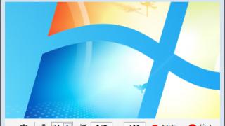 【操作説明用に最適】gifでPC画面をキャプチャ出来るソフト「Screen To Gif」の使い方