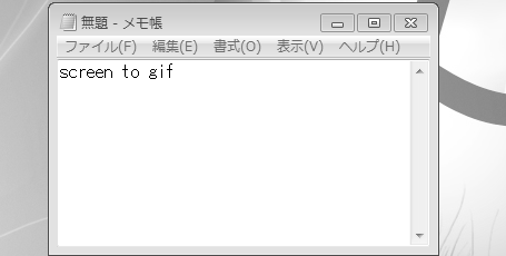 screentogif_グレースケール