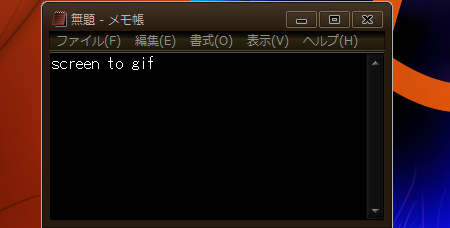 screentogif_ネガポジ反転