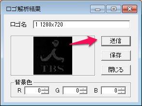 ロゴ解析_解析終了_101815_013838_PM