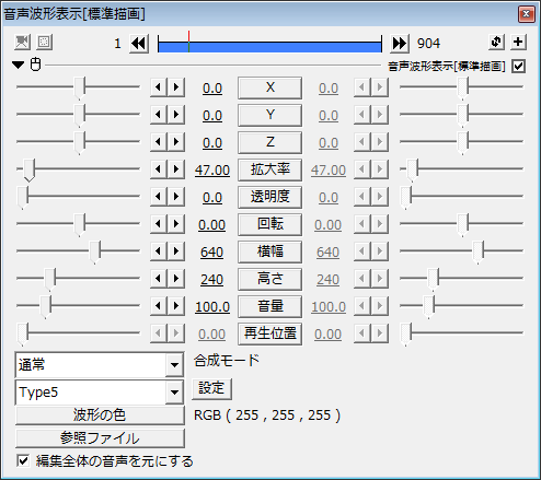 音声波形表示_設定ダイアログ