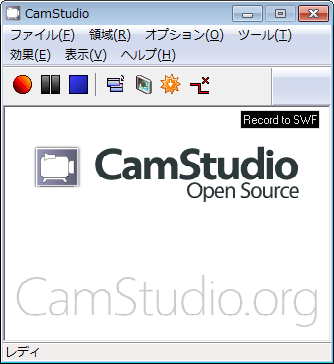 Camstdio_画面