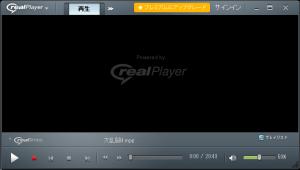realplayer_画面