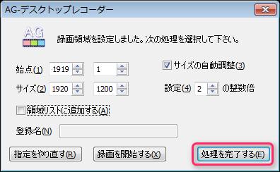 2015-10-28_21h19_45