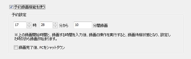 2015-10-29_17h23_56