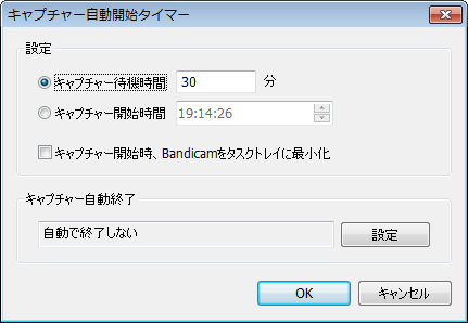 2015-10-29_18h44_27