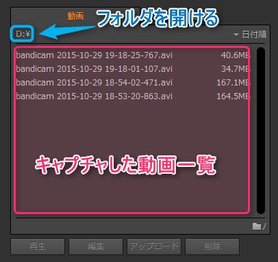 2015-10-29_20h10_00