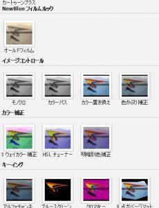 2015-10-30_23h45_12