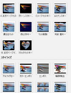 2015-10-30_23h45_33