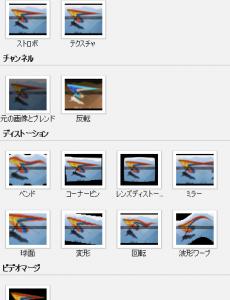 2015-10-30_23h46_02