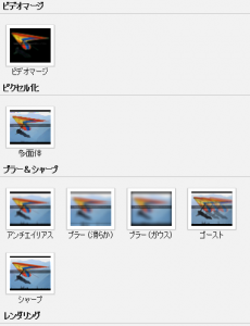 2015-10-30_23h46_29