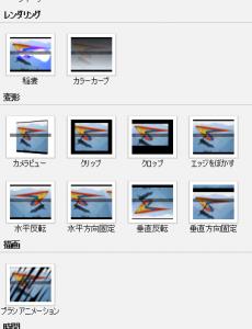 2015-10-30_23h46_41