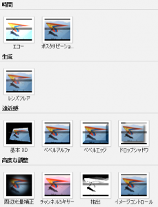 2015-10-30_23h47_10