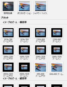 2015-10-30_23h48_07