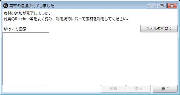 キャラ素材_設定3