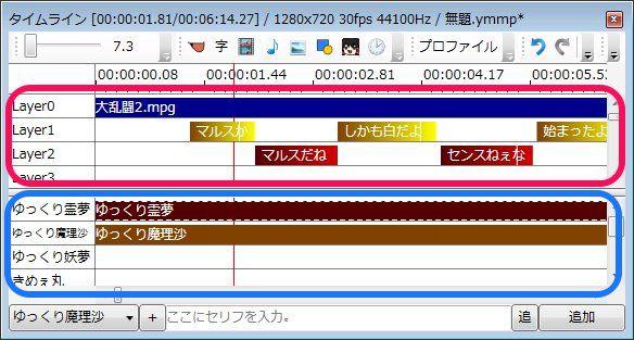 s-ゆっくりムービーメーカー_画面