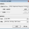【AviUtl】FLV (VP6/MP3)形式 でエンコードする方法【出力プラグイン】