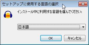 Audacity_インストール1